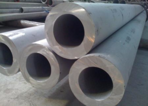 LARGE DIAMETER HEAVY WALL STAINLESS STEEL PIPE